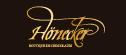 Honeker